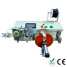 Fixed Length Cutting Wire Winding and Tying Machine (30 meters)